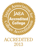Japan Association for College Accreditationマーク
